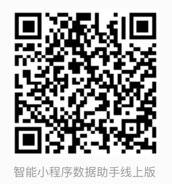 fd7b5cdf-d5f8-4d2e-845f-2876b9e3c5f1.png